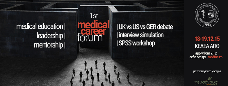 1st Medical Career Forum