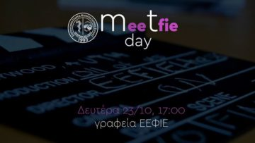 Meet EEFIE day