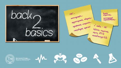 Back to Basics (B2B) 2019 ECG